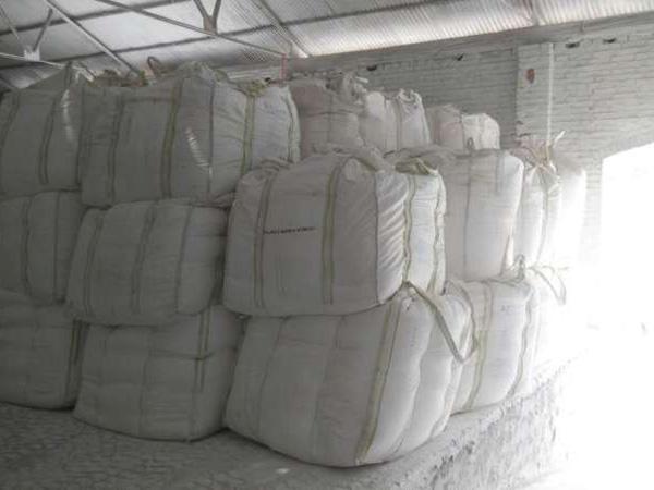 造紙專用碳酸鈣
