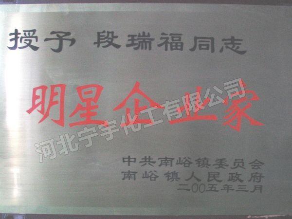 寧宇榮譽證 002