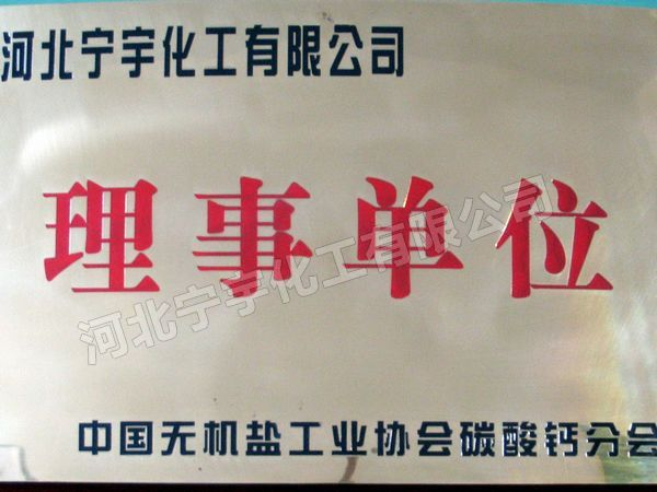 寧宇榮譽證 022
